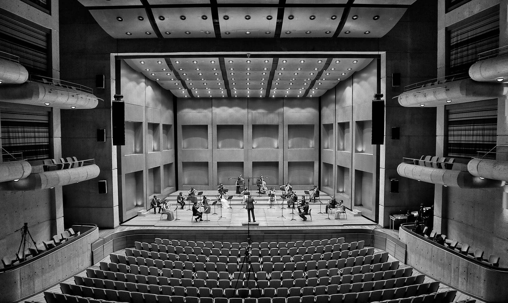 Orquestas Juveniles - Orquesta Filarmónica de Bogotá