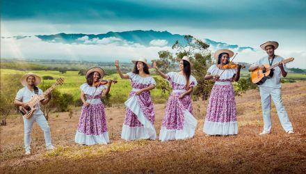 Lanzamiento 25 Festival de Música del Pacífico Petronio Álvarez